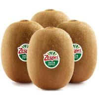 Kiwi Zespri Green, al peso, compra mínima 500 g