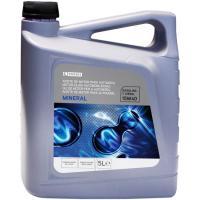 Aceite mineral 15w40 gasolina y diésel EROSKI, 5l