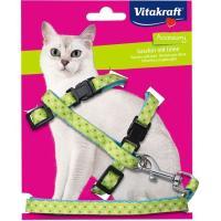 Arnes standard de nylon VITAKRAFT, pack 1 unid.