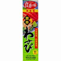 Wasabi en pasta NERI, caja 45 g