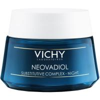 Neovadiol complejo sustitutivo noche VICHY, tarro 50 ml