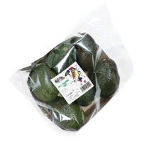 Aguacate ahorro COSTA VOLCÁN, bandeja 750 g