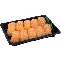 Nigiri salmón (xl) SUSHITAKE, bandeja 300 g