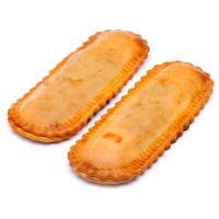 Empanada bocata carne EROSKI, 2+1Uds Gratis, bandeja 335 g