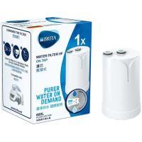 Filtro On Tap BRITA, pack 1 ud.
