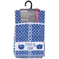 Paños de cocina azul rizo 100% algodón EROSKI, 50x50cm 2uds
