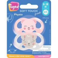 Chupete fisiológico silicona Soft-reduce irritaciones,  6 a 18meses TIGEX, 2uds