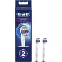 Recambio de cepillo eléctrico 3D white ORAL B, pack 2 uds