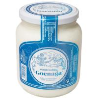 Yogur natural artesano GOENAGA, tarro 720 g